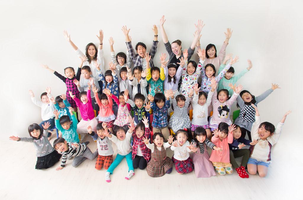 徳島子供専門英会話教室「Nico Kids English」7つの特徴