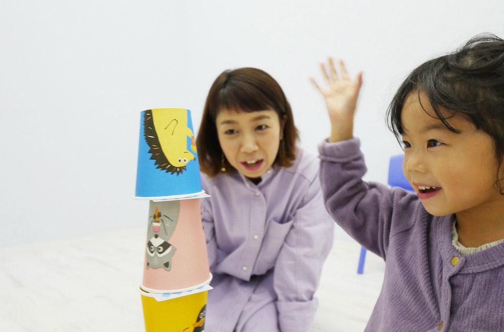 徳島子供専門英語教室「Nico Kids English」無料体験の気になる内容とは